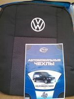 Авточехлы на Volkswagen Caddy (1+1)