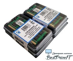 Гарнатия! Память Kingston SODIMM DDR3-1333 4Gb PC3-10600 Новая! RAM