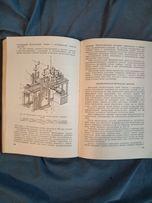 Механизация и автоматизация мебельного производства