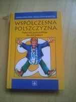 ksiażka Współczesna Polszczyzna