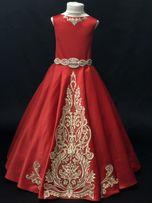 Нарядное платье из королевского атласа АДЕЛЬ, платья от производителя