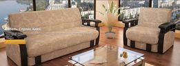 Обивка мягкой мебели в Киеве, профессиональным оборудованием