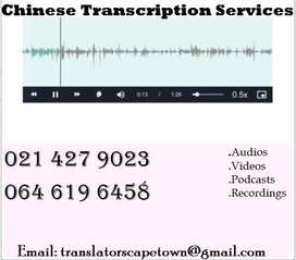 Chinese Transcription services Cape Town.