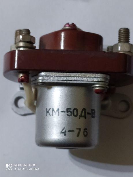 Контактор КМ 50 Д-В