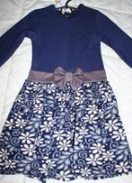 Платье на 5-6 лет РАСПРОДАЖА
