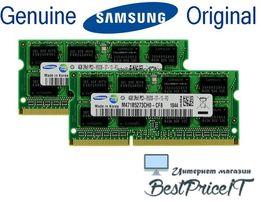 Original Модуль памяти SoDIMM DDR3 4GB 1066 MHz SAMSUNG Новая!!!