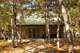 Дом 208 м2 на Черном море Коблево