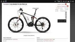"Электро велосипед E-bike Haibike eq xDuro fs rx pro 26"" 2013г"