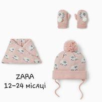Zara Зара набор шапка снуд хомут рукавички шарф Next