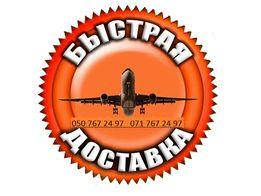 ОСАГО РФ. Зелёная карта Автострахование СТРАХОВКА