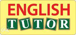 Репетитор английского языка (недорого)