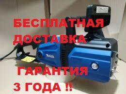 Электропила Макита 3 года гарантия ЯПОНИЯ Пила электро