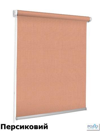 Ролети тканинні Ціна актуальна Рулонні штори Жалюзі Польша Льон Ужгород - зображення 6