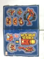 Наклейки Железный Человек Iron Man от Марвел