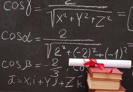 Контрольные и курсовые по математике и физике, репетиторство