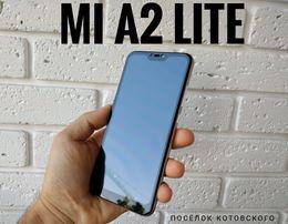 Стекло 5D Full Glue Xiaomi Mi A2 / MiA2 Lite / Redmi 6 Pro / S2