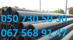 Трубы полиэтиленовые водопроводные
