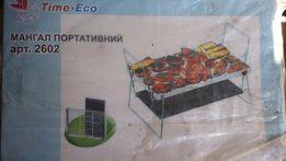 Продам портативный мангал Time Eco 2602