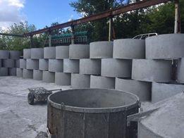 ЖБ кольца, канализации,сливные ямы,колодец Харьков и область