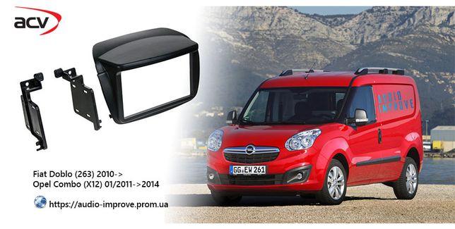 Переходная рамка Fiat Doblo 2 Din 2010 Opel Combo
