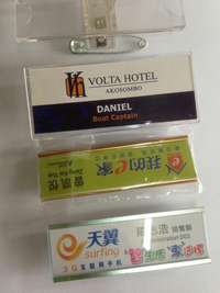 Image of Name Tag