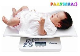 Прокат детских товаров. Детские весы Momert 6425 на прокат.