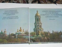 книга фотоальбом Киево Печерская Лавра 1981г