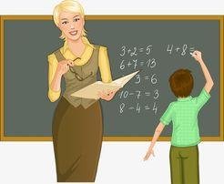 Репетитор по математике 5-8 класс