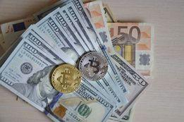 Bitcoin Litecoin Ethereum Usdt биткоин Покупка Продажа обмен Ввод