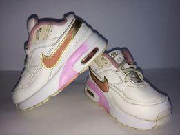 Nike Air Max! R.21,5! Rewelacyjne!