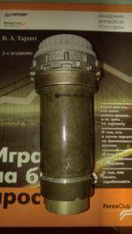 Соединитель РРМ46-102 разъем электрический РРМ46-102