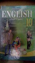 Книга English pupil's book 10