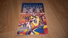 The Beatles И Другие (Парадоксы Рок-Музыки) 1989. И. Хижняк. Книга.