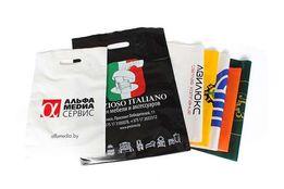 Пакеты п/е с логотипом, пакет под пеллету, банан