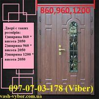 двери входные уличные со стеклом двері вхідні металеві з ковкою