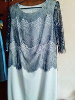 Платье. Белорусский трикотаж