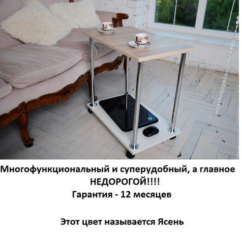 Журнальный столик на колесах с полкой. Подставка для ноутбука Доставка Киев - изображение 2