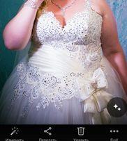 Свадебное платье, большой размер