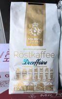 Кофе в зернах Mr. Rich Decoffeine ( Кофе без кофеина).500гр.Германия.