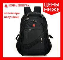 Рюкзак Swissgear 8810(свисгир)+дождевик в подарок, доставка