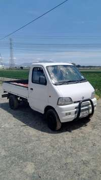 Image of Chana Bakkie for sale