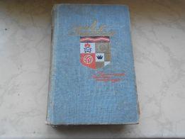 книга Кассиль Лев. Собр. соч. Пятый том. 1966 год