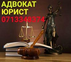 Адвокат, юрист.