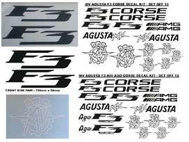 MV Agusta F3 stickers decals kits