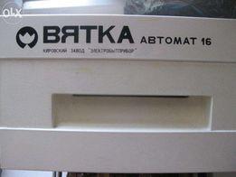 Вятка Автомат 16 (Запчасти к стиральной машинке)