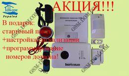 GSM охранная сигнализация Kerui G 10-C. Сигнализация для дома, дачи.