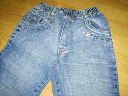 ocieplane spodnie dla dziewczynki