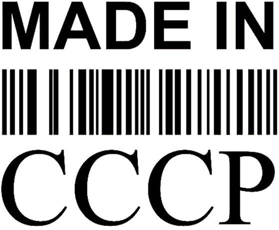 ПРОКЛАДКИ головки блока двигуна Львов - изображение 2