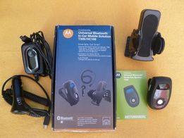 Zestaw głośnomówiący Motorola T305 Car Kit