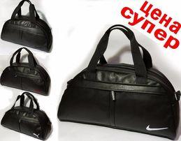 ТОТАЛЬНАЯ РАСПРОДАЖА! Спортивная сумка Nike,Reebok,Puma по супер цене!